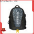 Sofie unique style stylish backpack personalized for school